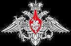 министерство-обороны1.png