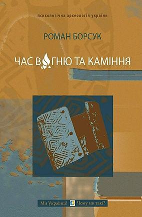 cover_001.JPG