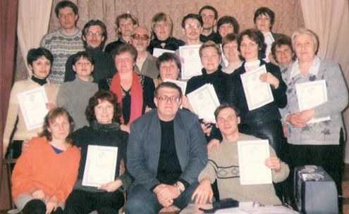 І це Донецьк. Бібліотека ім. Крупської (вона ще й книжки читала?). 1999 рік.