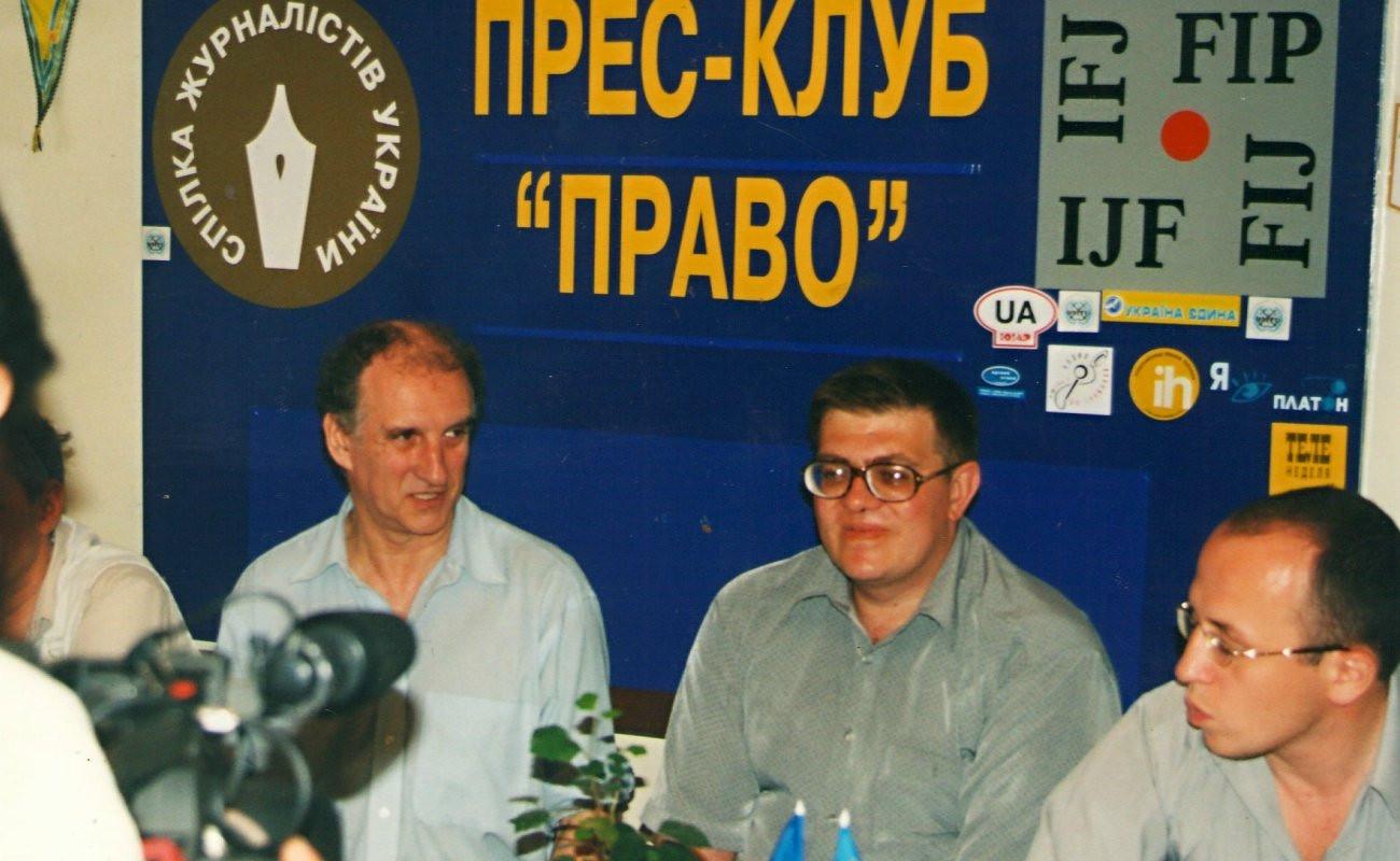 Пресконференція з Анджеєм Вуйцікевичем. Одеса. 2002 рік.