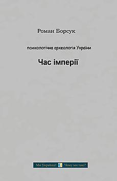 cover_05.JPG