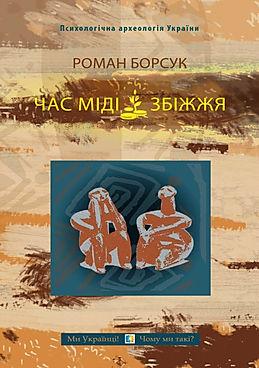 Cover_2-1-02.jpg