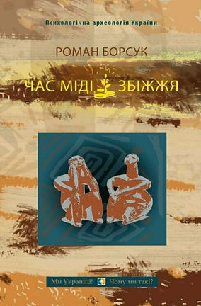 cover_002.JPG