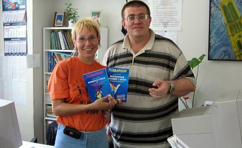 """Перші книги з """"пітерської"""" серії. Радість. 2006 рік."""