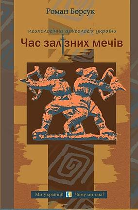 cover_003.JPG