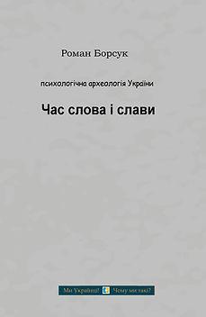 cover_04.JPG
