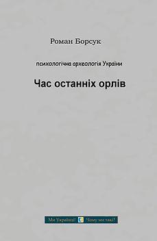 cover_08.JPG