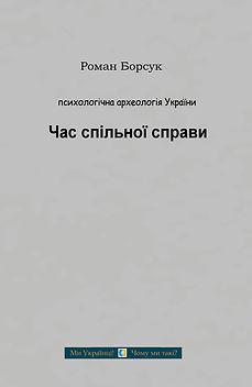 cover_06.JPG