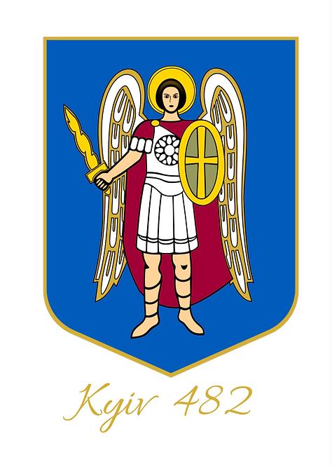 Геральдика. Київ
