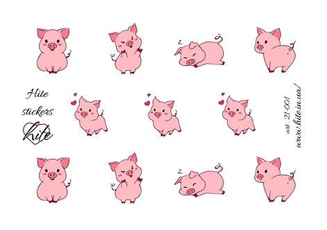 Наліпки. Свинки