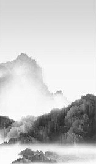 Unknown | Mist I