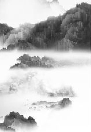 Unknown | Mist II