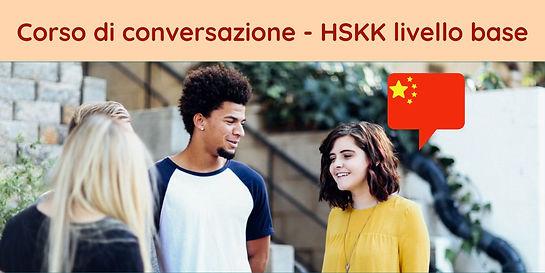 CORSO BASE HSKKK.jpeg