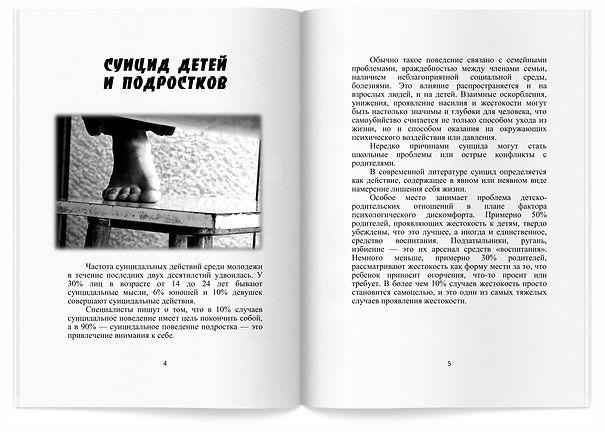 ilyushin_razvorot_001.jpg