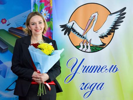 Ляхова Анна Рауфовна