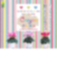 クレヨン POP.jpg
