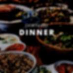 Virtual Dinner Invite.jpg