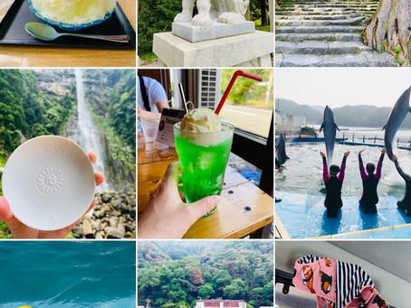 夏の旅/Summer Trip 2020
