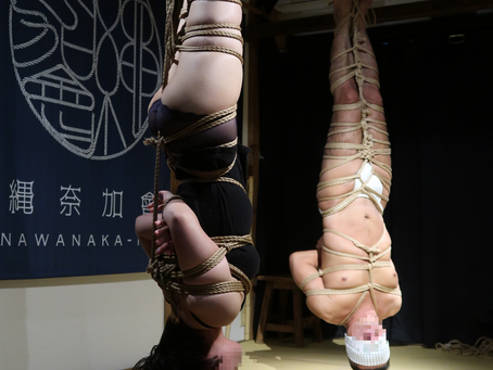 奈加先生の緊縛レッスン/Private kinbaku lesson by Naka sensei