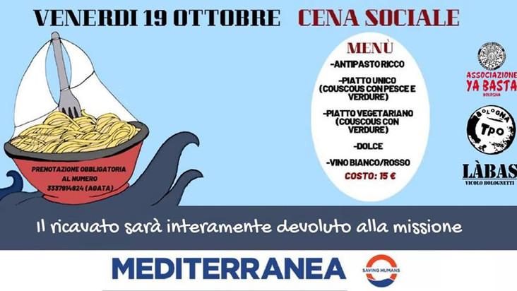 Cena sociale in sostegno di Mediterranea!