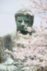 Kamakura