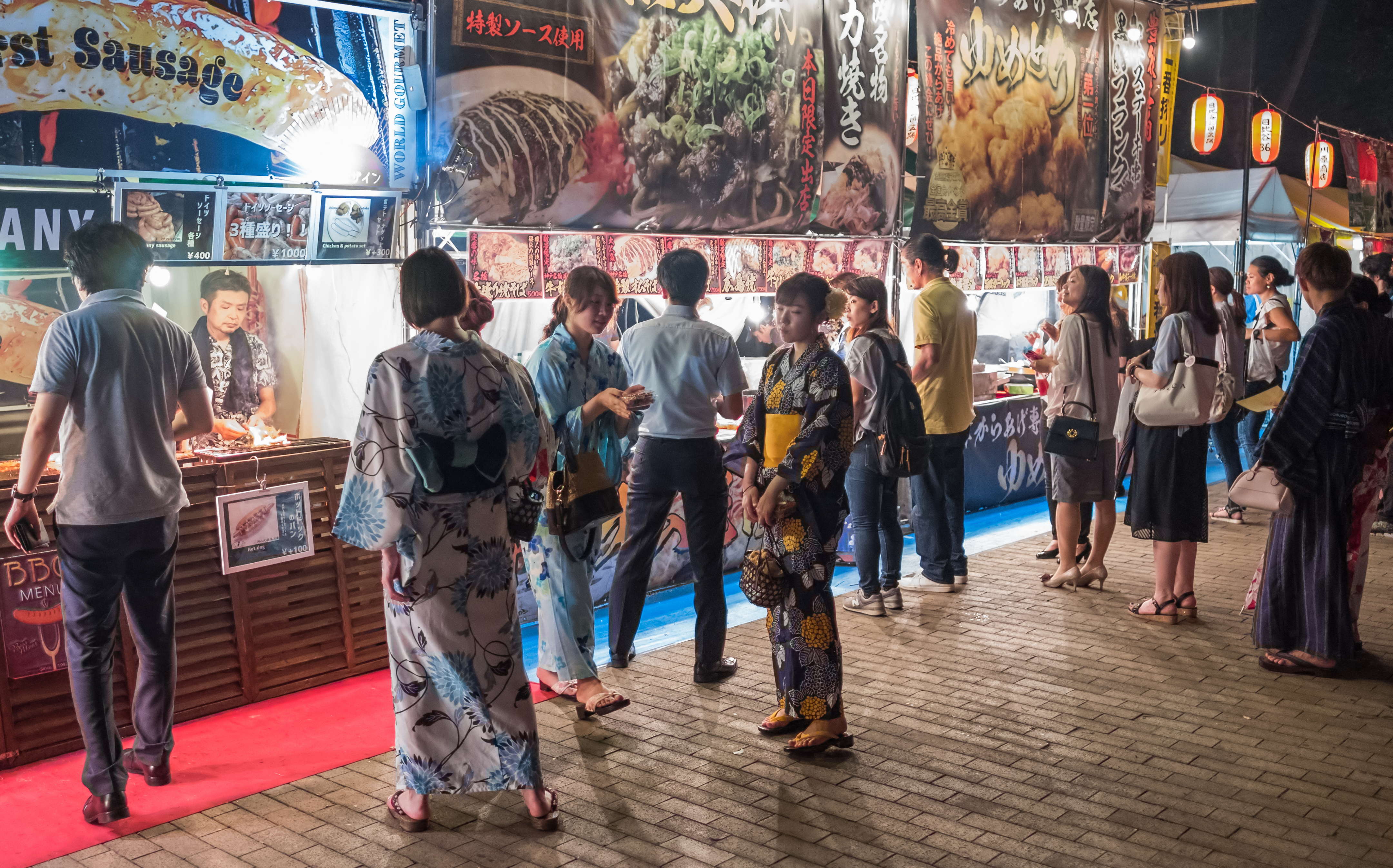 Street food à Hibiya