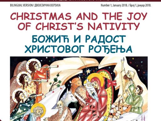 ORTHODOX EDUCATIONAL MAGAZINE - CHRISTMAS AND THE JOY OF CHRIST'S NATIVITY