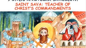 ORTHODOX EDUCATIONAL MAGAZINE - SAINT SAVA: TEACHER OF CHRIST'S COMMANDMENTS