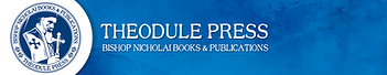 Theodule Press Banner.png