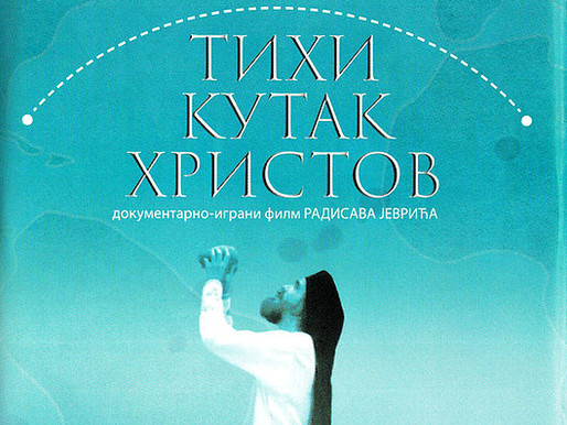 A MOVIE about St. Mardarije: Тихи кутак Христов/A Quite Nook of Christ -(with English subtitles)