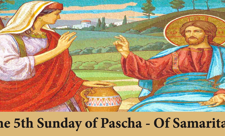 DCE Materials: The Fifth Sunday of Pascha - The Sunday of Samaritan