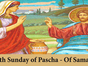 The Fifth Sunday of Pascha - The Sunday of Samaritan