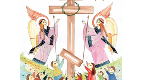The Third Sunday of Great Lent - Veneration of the Cross