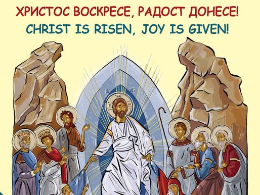 ORTHODOX EDUCATIONAL MAGAZINE - CHRIST IS RISEN, JOY IS GIVEN
