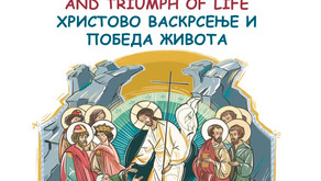 ORTHODOX EDUCATIONAL MAGAZINE - THE RESURRECTION OF CHRIST AND TRIUMPH OF LIFE