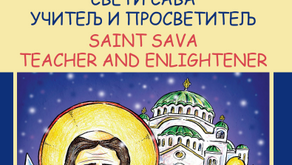 ORTHODOX EDUCATIONAL MAGAZINE - SAINT SAVA TEACHER AND ENLIGHTENER