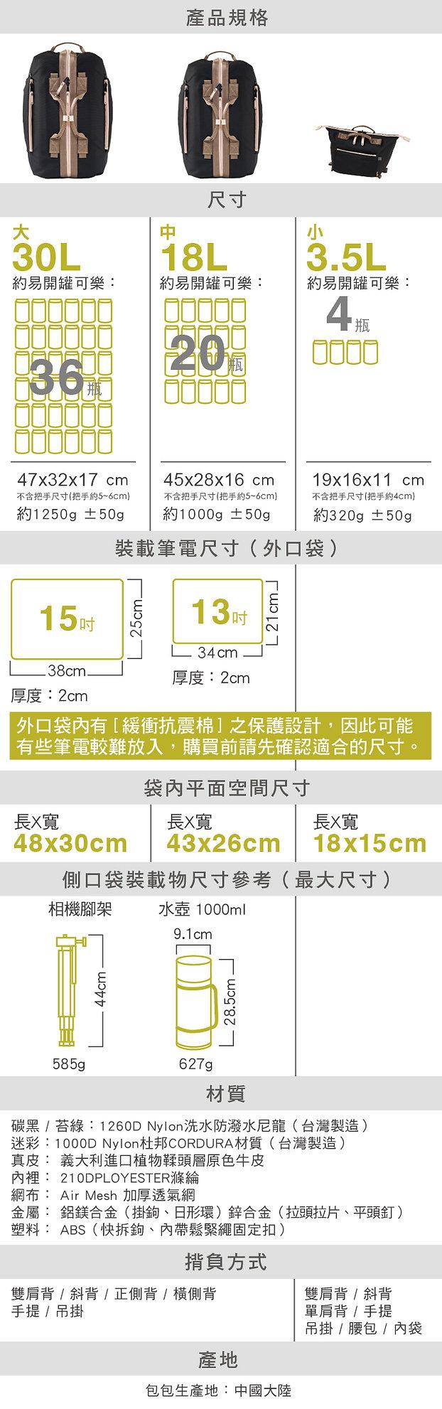 產品規格01.jpg