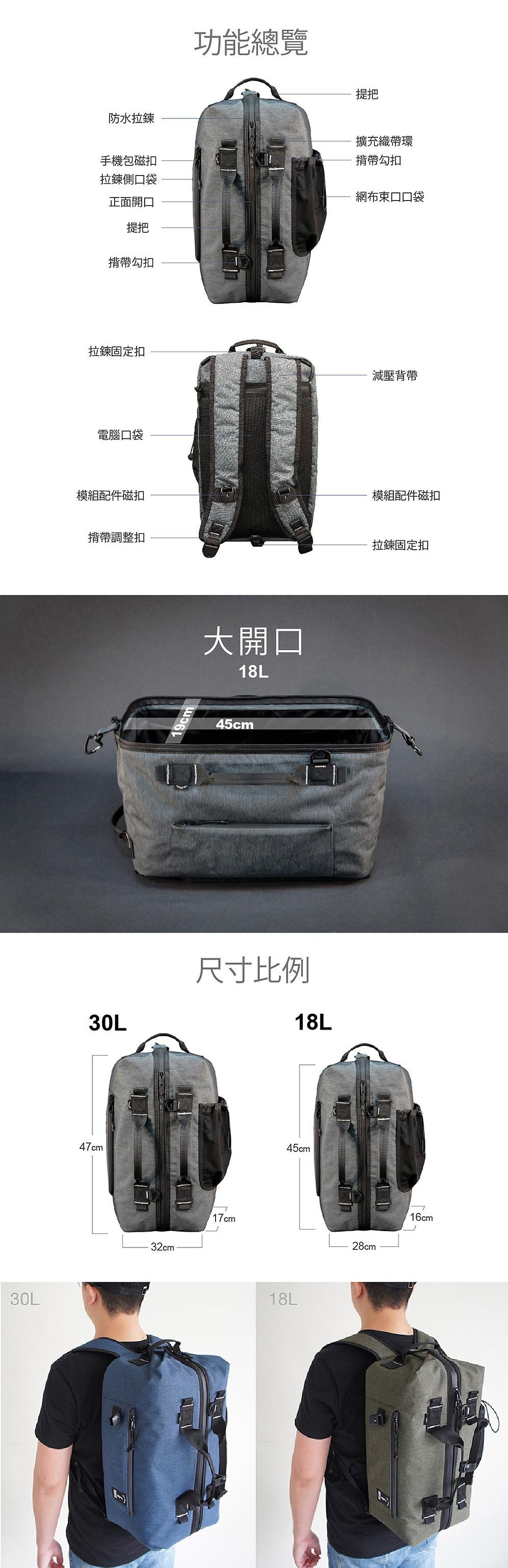 摩藝客產品介紹_2.jpg