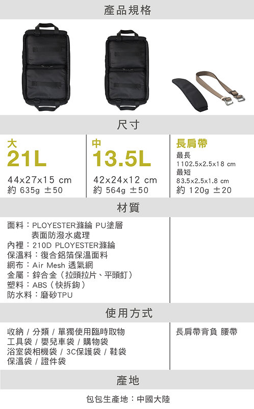 產品規格02.jpg