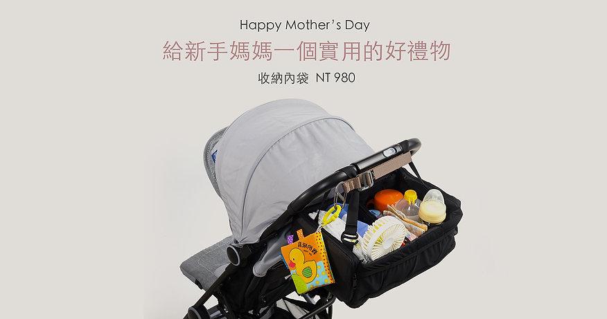 母親節優惠web.jpg