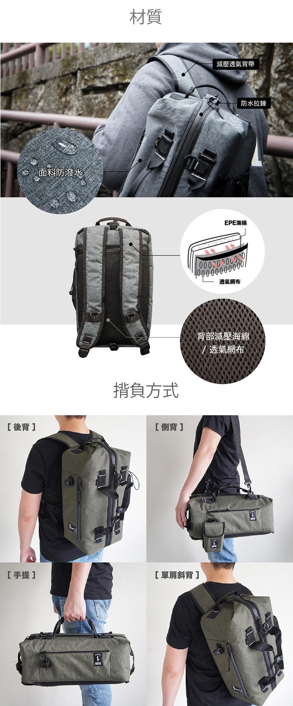 摩藝客產品介紹_3.jpg