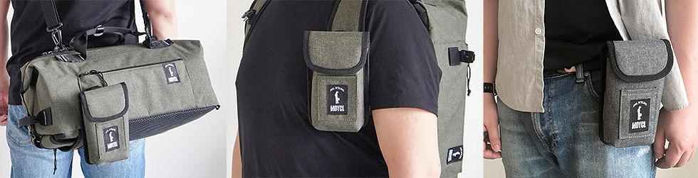 磁吸快取手機包_側口袋安裝s.jpg