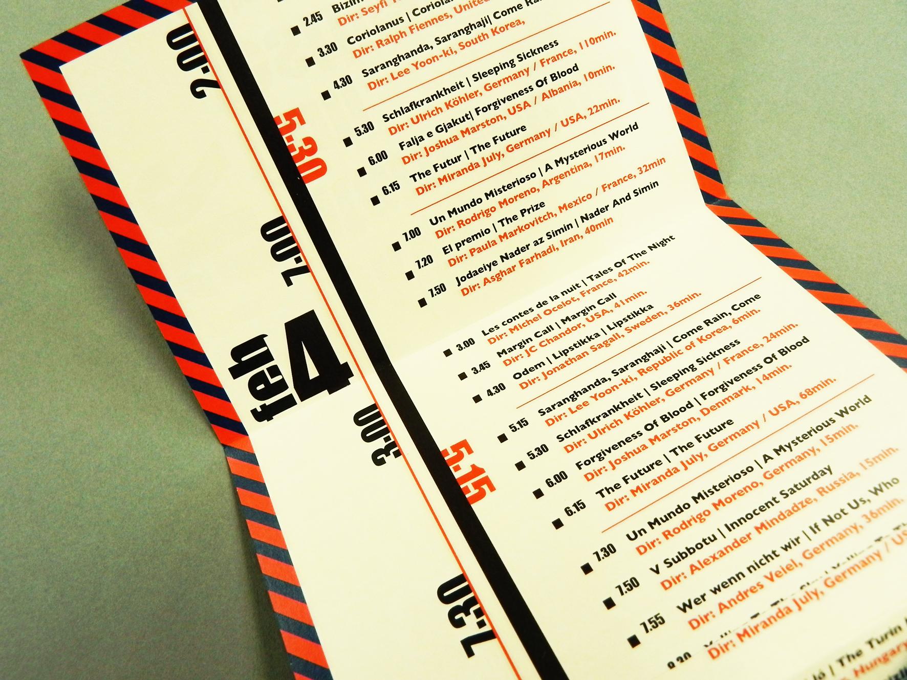 Tokyo Film Festival