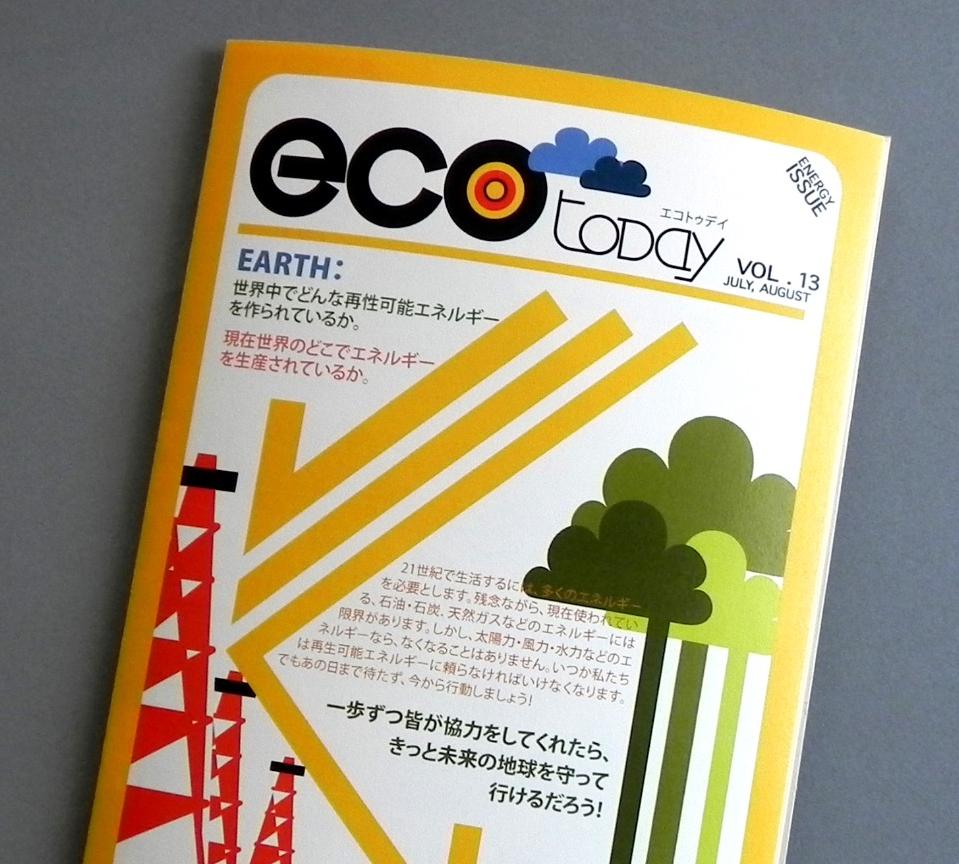 Eco Today
