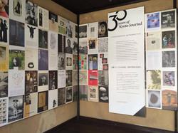 30 Years of Kyoto Journal