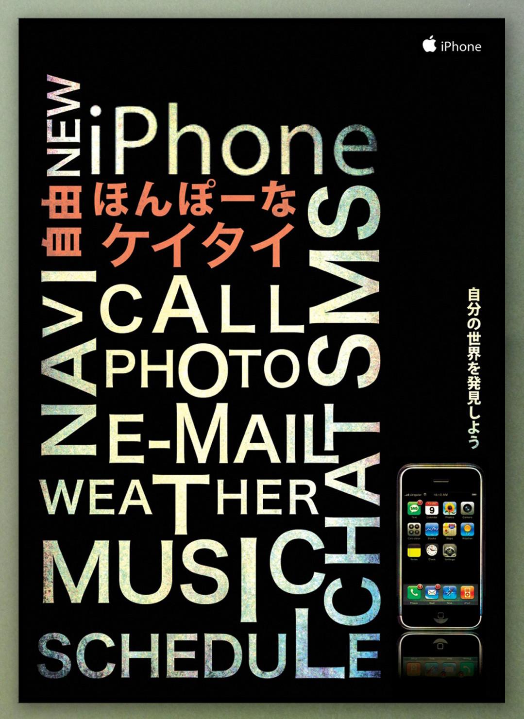 phone_EDITED-01.jpg