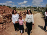 Friends Of Freedom And Justice (FFJ) Guest House In Bil'in-