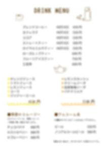 OneLove 2019 Menu-02.jpg