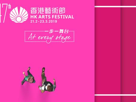 The 47th Hong Kong Arts Festival