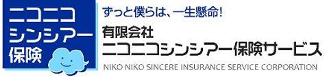 niko-top-banner01-1_edited.jpg